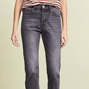 Levi's wedgie straight jeans That Girl 26 NWT